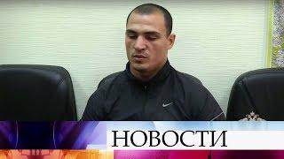 ВКазани задержан третий подозреваемый вразбойном нападении наювелирный салон вКамышине.