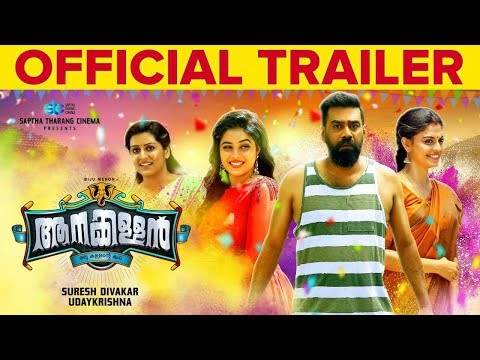 Aanakkallan Official Trailer