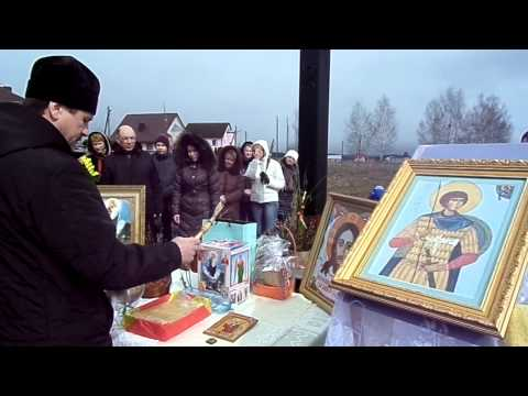 Молитвы перед иконой рождества христова
