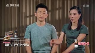 极速前进中国版 第4季 第1期 170804 [1080P]