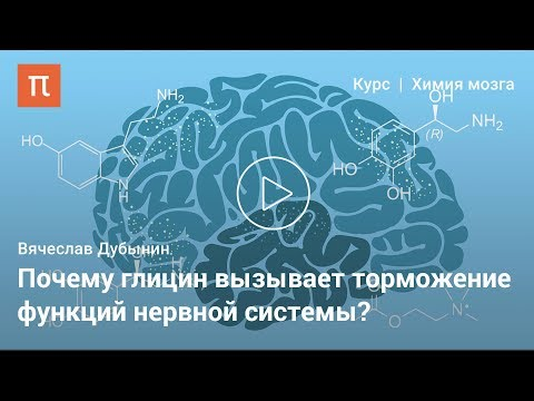 Статистика хипертонични кризи в Руската федерация