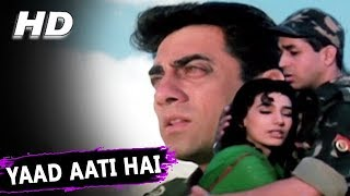 Yaad Aati Hai | Kumar Sanu, Udit Narayan, Vinod Rathod | Border Hindustan Ka 2003 Songs | Mink Singh
