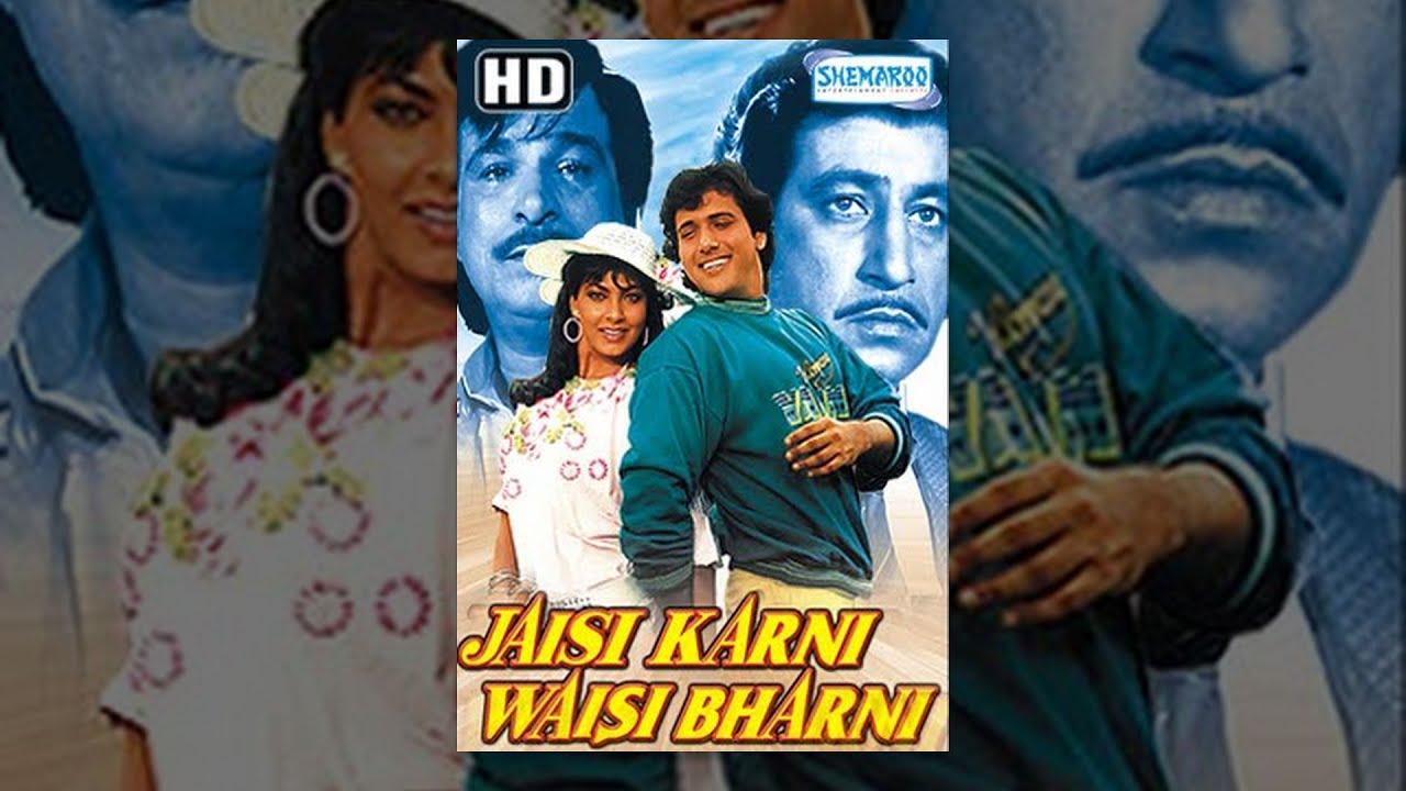 Jaisi Karni Waisi Bharni 1989 – Hindi Full Movie – Govinda – Kimi Katkar – Asrani – 80's Hit Movie