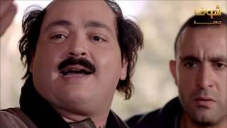 مسلسل بين السرايات الحلقة الأولى باسم سمرة Ben El