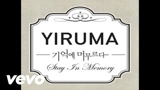 Yiruma, 이루마 - Nocturne No.3 in A minor