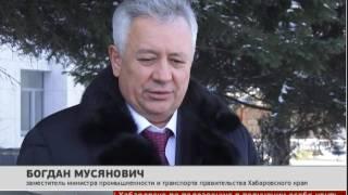Зимние автодороги. Новости 16/01/2017. GuberniaTV