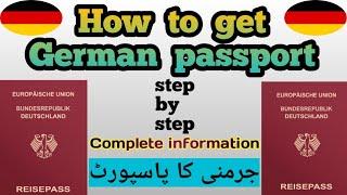 Germany passport|Germany citizenship|EU Passport
