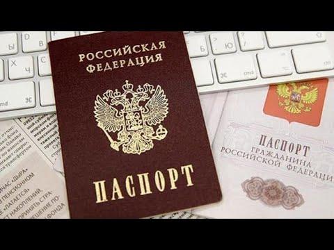 Получить гражданство РФ стало в разы проще