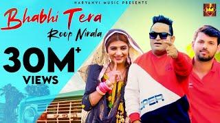 Raju Punjabi : Bhabhi Tera Roop Nirala | Sonika Singh | New Haryanvi Song 2019 | Dhaivat Singh
