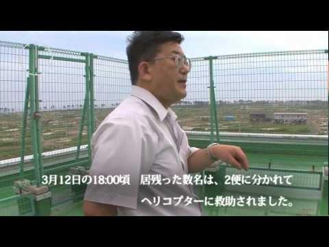 【経路研究所】 ケース@仙台市立荒浜小学校