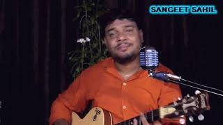 TERE NAAM / UNPLUGGED COVER / BY MAHFOOZ KHAN SUNNY