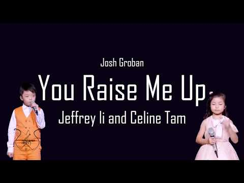 You Raise Me Up - Jeffrey Li And Celine Tam (Lyrics) Mp3