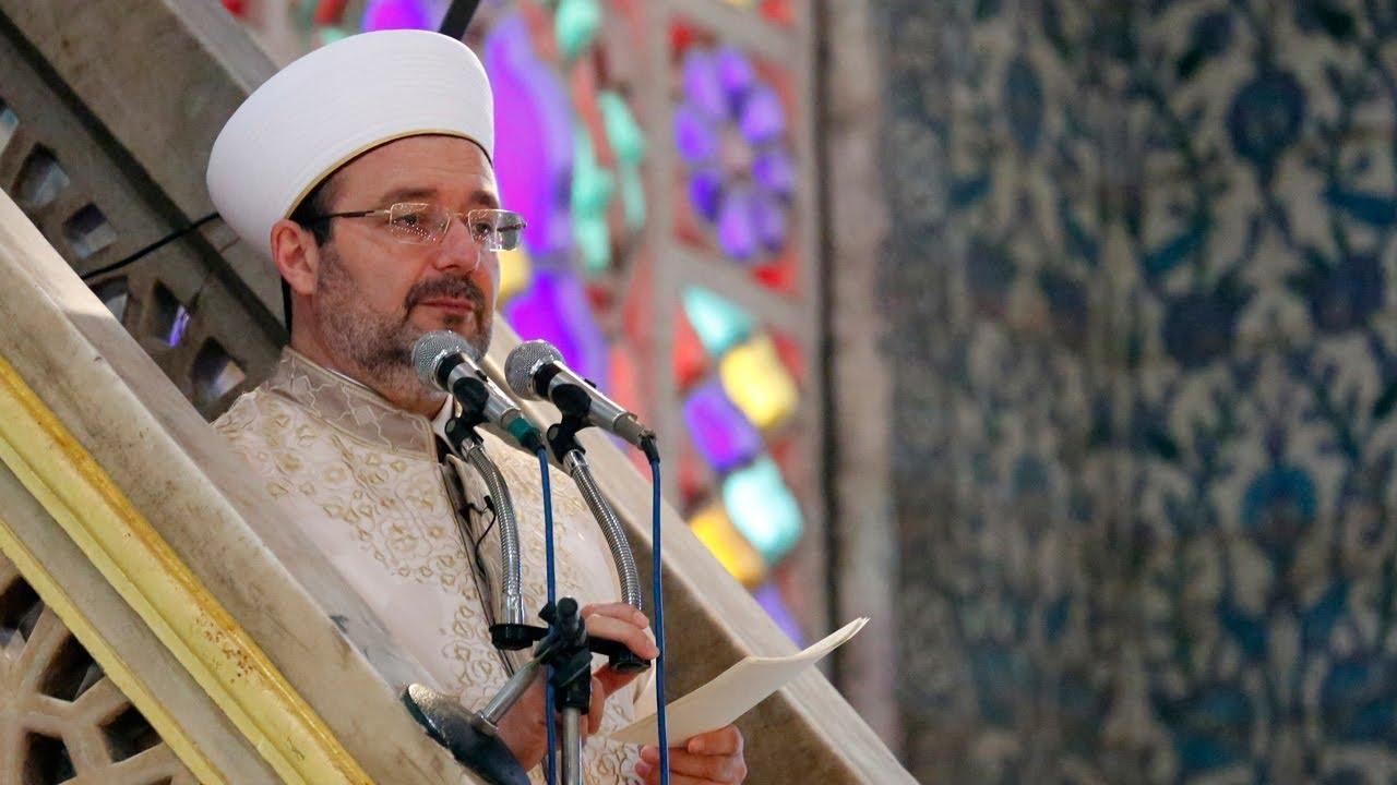 Ramazan Bayramı Hutbesi I Sultanahmet Camii 2014