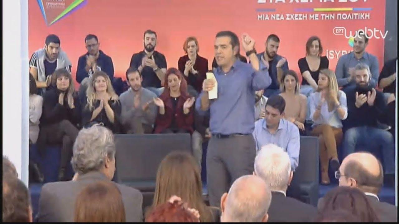 Απόσπασμα από την ομιλία του Αλέξη Τσίπρα σε εκδήλωση-συνομιλία με πολίτες του ΣΥΡΙΖΑ