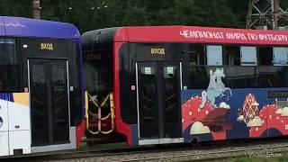 Движение трамваев В Футбольной Рекламе.
