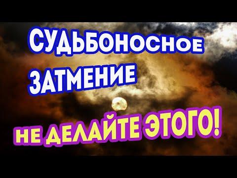 Астролог глоба о россии
