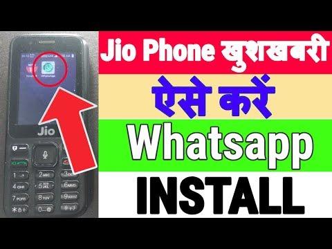 jio phone me whatsapp chalana