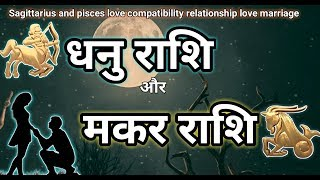 sagittarius married life - Free video search site - Findclip Net
