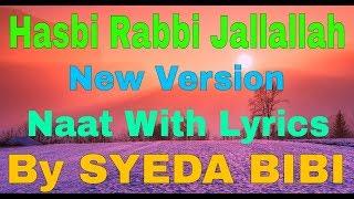 Hasbi Rabbi Jallallah || NEW VERSION || Naat With Lyrics