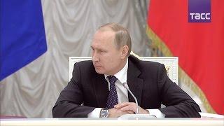 Путин про чиновников-академиков РАН: они такие крупные ученые, да?
