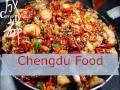 Chengdu Food, Characteristic, Hotpot & Snakes