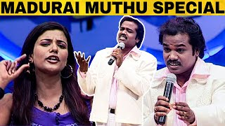 Madurai Muthu Comedy Collection | Episode 36 | Solo Performance | Asatha Povathu Yaru | மதுரை முத்து