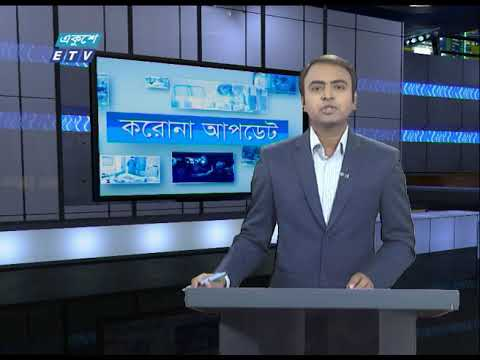 Coronvirus Special Bulletin || 12 Pm || 31 March 2020 || ETV News