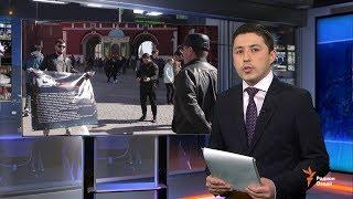 Ахбори Тоҷикистон ва ҷаҳон (18.04.2019)اخبار تاجیکستان .(HD)