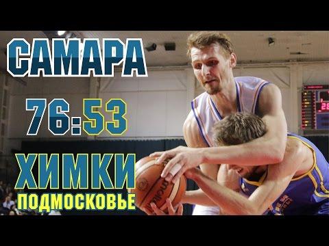 «Самара» прошла в четвертьфинал Кубка России