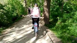 Rower Choszczno 3