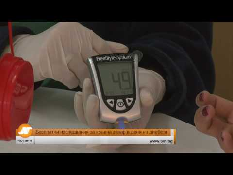 Кожни прояви на диабет тип 2