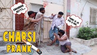 | Charsi Prank | By Nadir Ali & Ahmed & Farukh In P4 Pakao 2019
