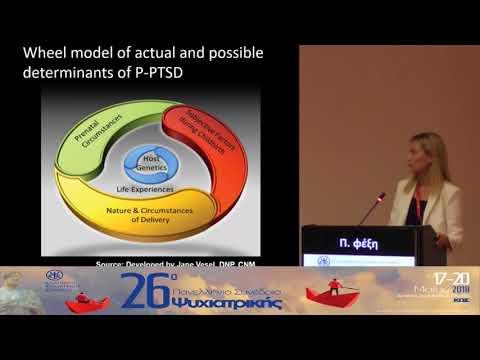 Π. Φέξη - Επιλόχειος διαταραχή μετατραυματικού στρες: κατανοώντας το τραύμα του τοκετού