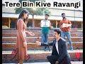 Tere Bin Kive - Official Music Video   Ramji Gulati   Jannat Zubair & Mr. Faisu    REMAKE