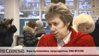 Вопиющий беспредел на выборах в Перми