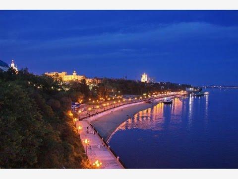 Хабаровск Парк и Набережная около гостиницы Интурист * Достопримечательности