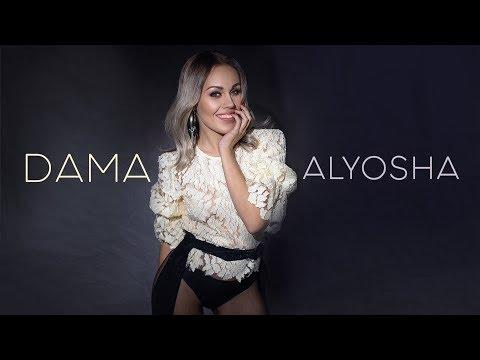 Alyosha - Dama (Official video)