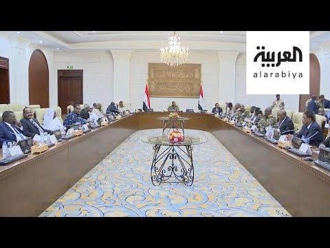 العرب اليوم - شاهد: السودان على عتبة تحولات كبيرة نحو إعادة صياغة هياكل السلطة