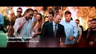 Всероссийский молодежный образовательный форум «Таврида-2018»