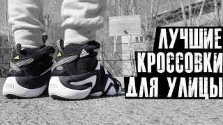 Баскетбольные кроссовки для улицы. топ 5