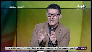الماتش - أقوى تعليق من عفيفي على صفقة انتقال جريزمان لبرشلونة