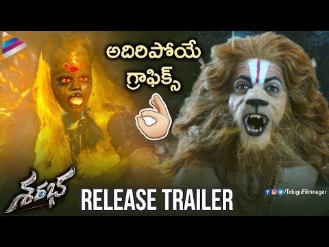Sharabha RELEASE Trailer | Aakash | Jaya Prada | Mishti Chakraborty | 2018 Latest Telugu Movies