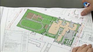 Контракт на строительство новой школы в Псковском районе Великого Новгорода будет заключён с «Трест-2»