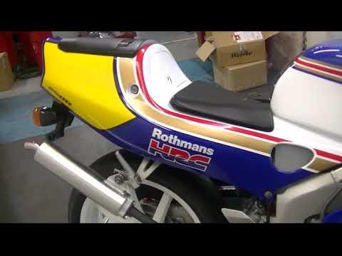 NSR250R/ホンダ 250cc 神奈川県 リバースオート相模原