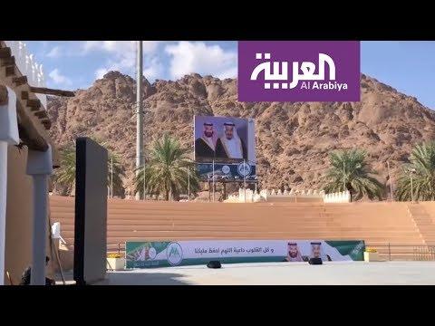 العرب اليوم - شاهد: تعرف على مكان استقبال أهالي منطقة