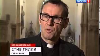 Церковь Англии осваивает Интернет Артур и екскалибур часть 2