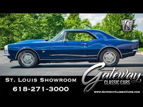Video of '67 Camaro - QB9X