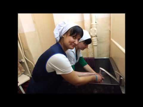 Профессия ''Кухонный рабочий''