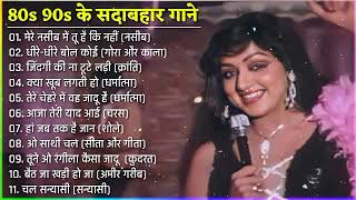 Hits of Hema Malini || हिंदी सदाबहार गाने | लता मंगेशकर superhit songs | Jukebox