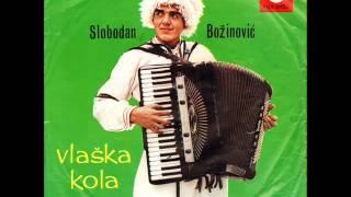 Legendarni Slobodan Božinović (prvi izdati singl)